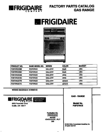 Diagram for FGF376CETC