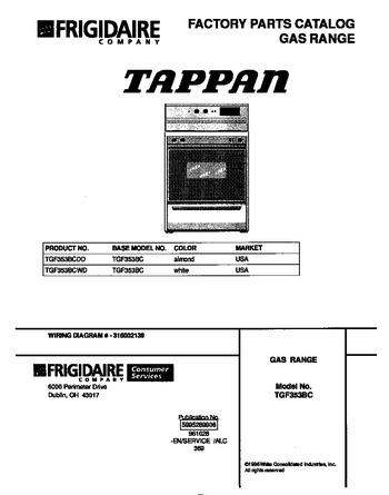 Diagram for TGF353BCDD