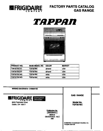 Diagram for TGF357BCDC