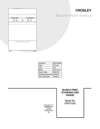 Diagram for CRG3120LWG