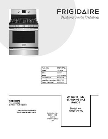 Diagram for FPGF3077QFJ